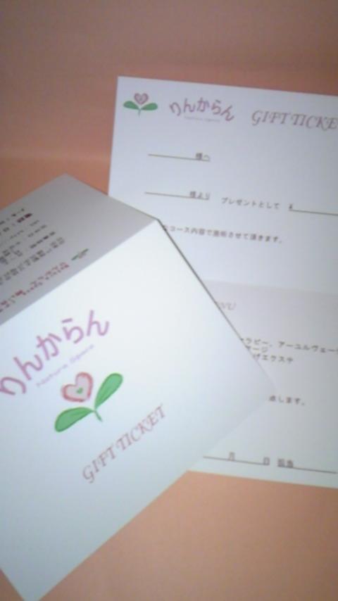 giftcard3.jpg